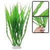 Fish Tank Plastic Long Grass Green Decoration Ornament