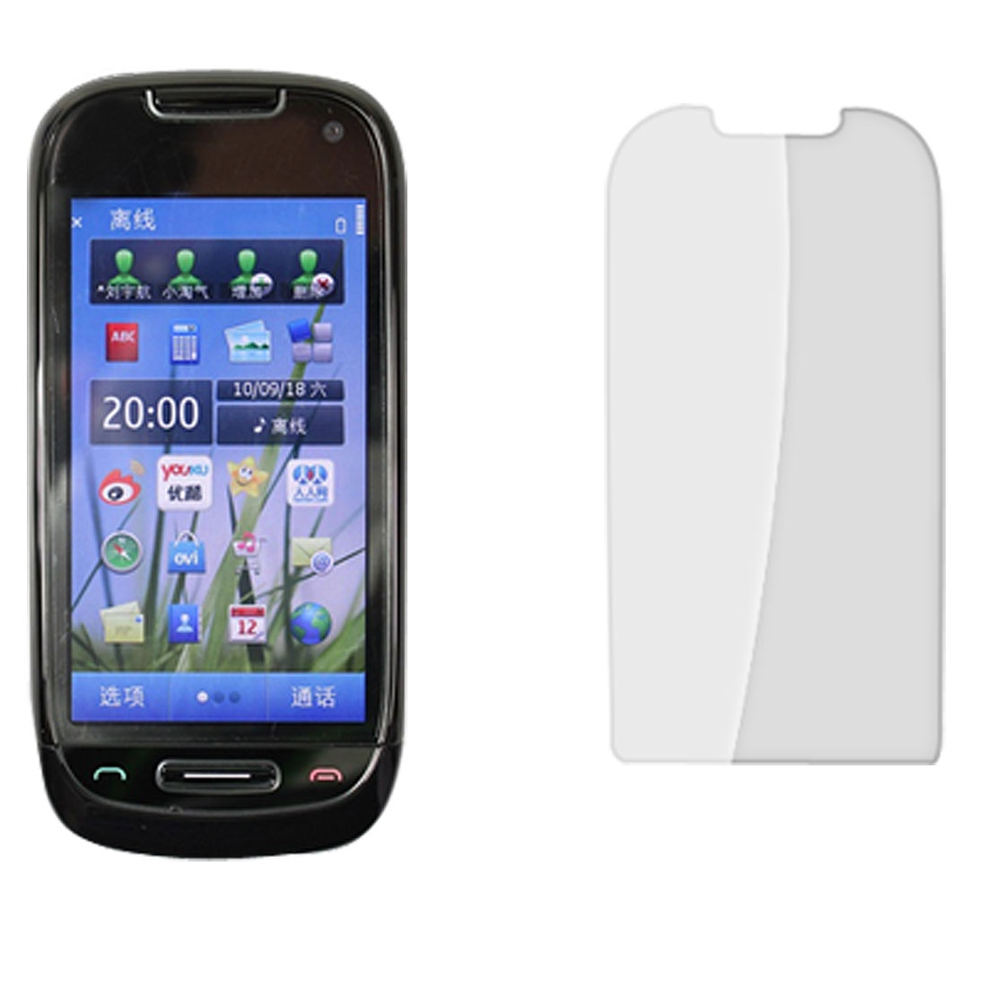 Protective Clear LCD Screen Guard Film for Nokia C7