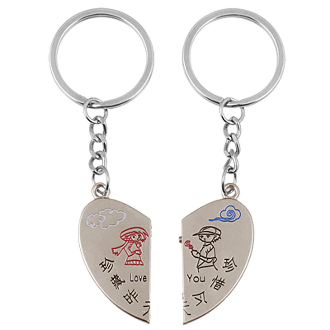 2 Pcs Couple Chinese Words Print Keyring Key Ring