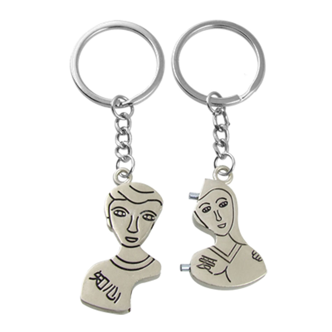 Pair Intimate Lovers Pendants Metal Keyring Keychain Gift for Couples