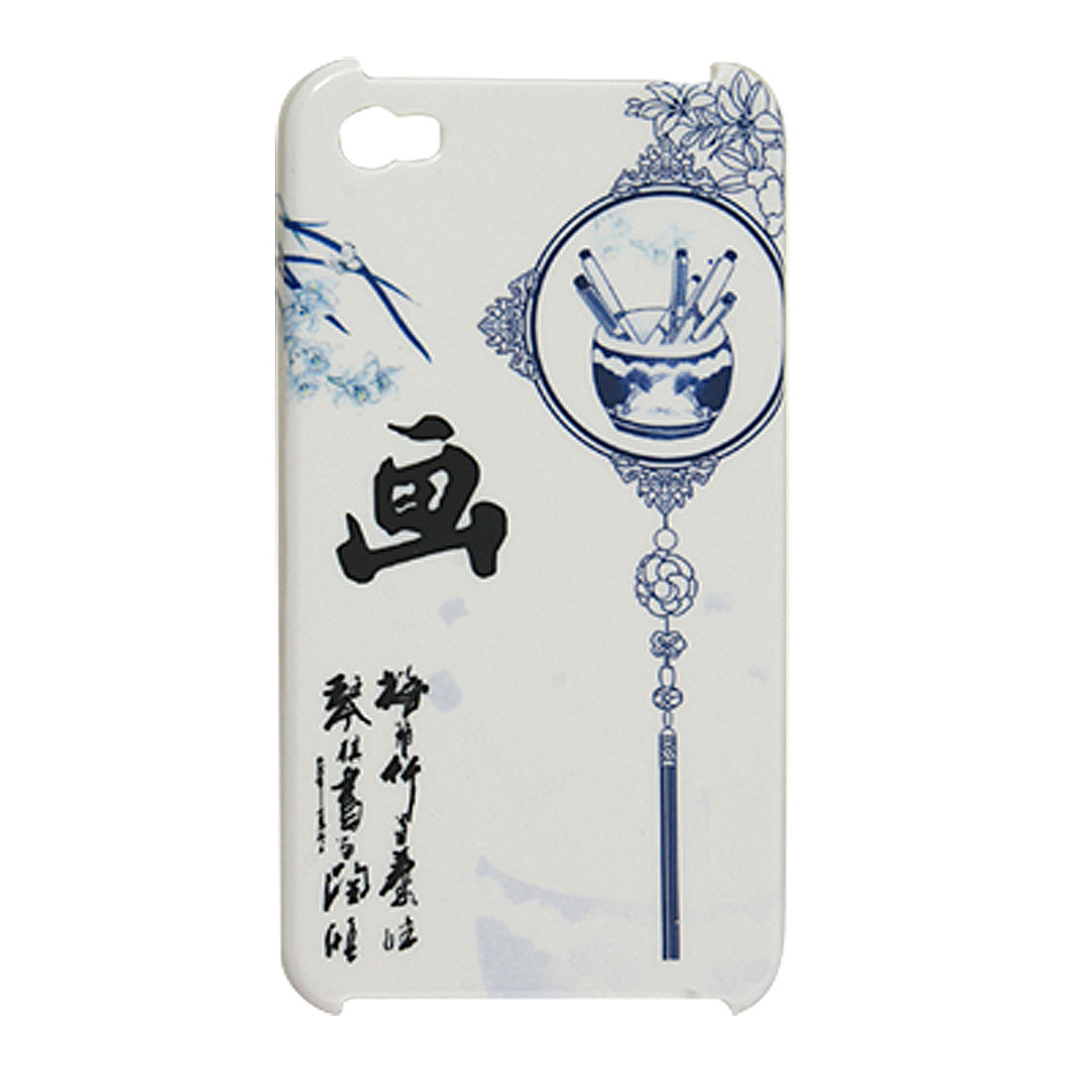 Hard Chinoiserie Painting Style Plastic Back Cover for iPhone 4 4G