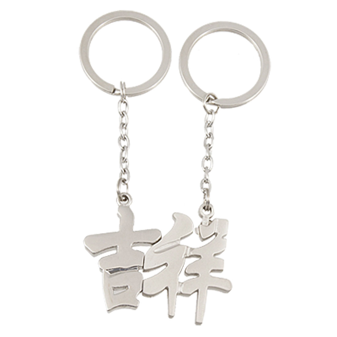 2 Pcs Auspicious Chinese Characters Pendant Silver Tone Magnetic Keychains