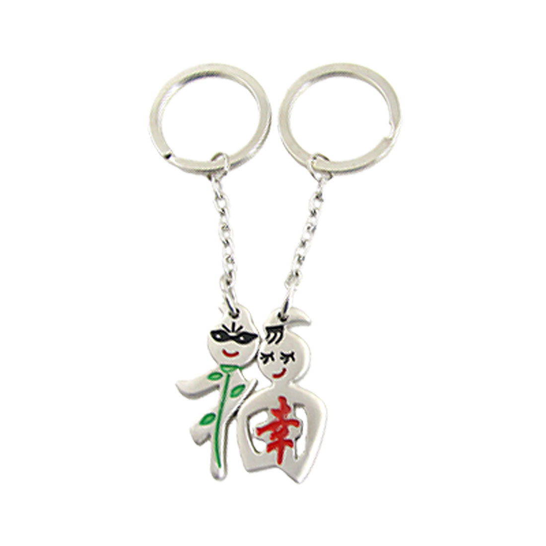 Couple Magnetic Male Female Pendent Keyring for Lover