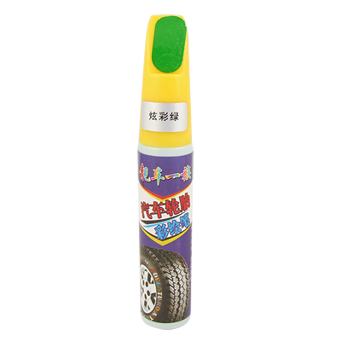 Yellow Plastic Cap Green Car Motorcycle Tyre Tire Paint Marker