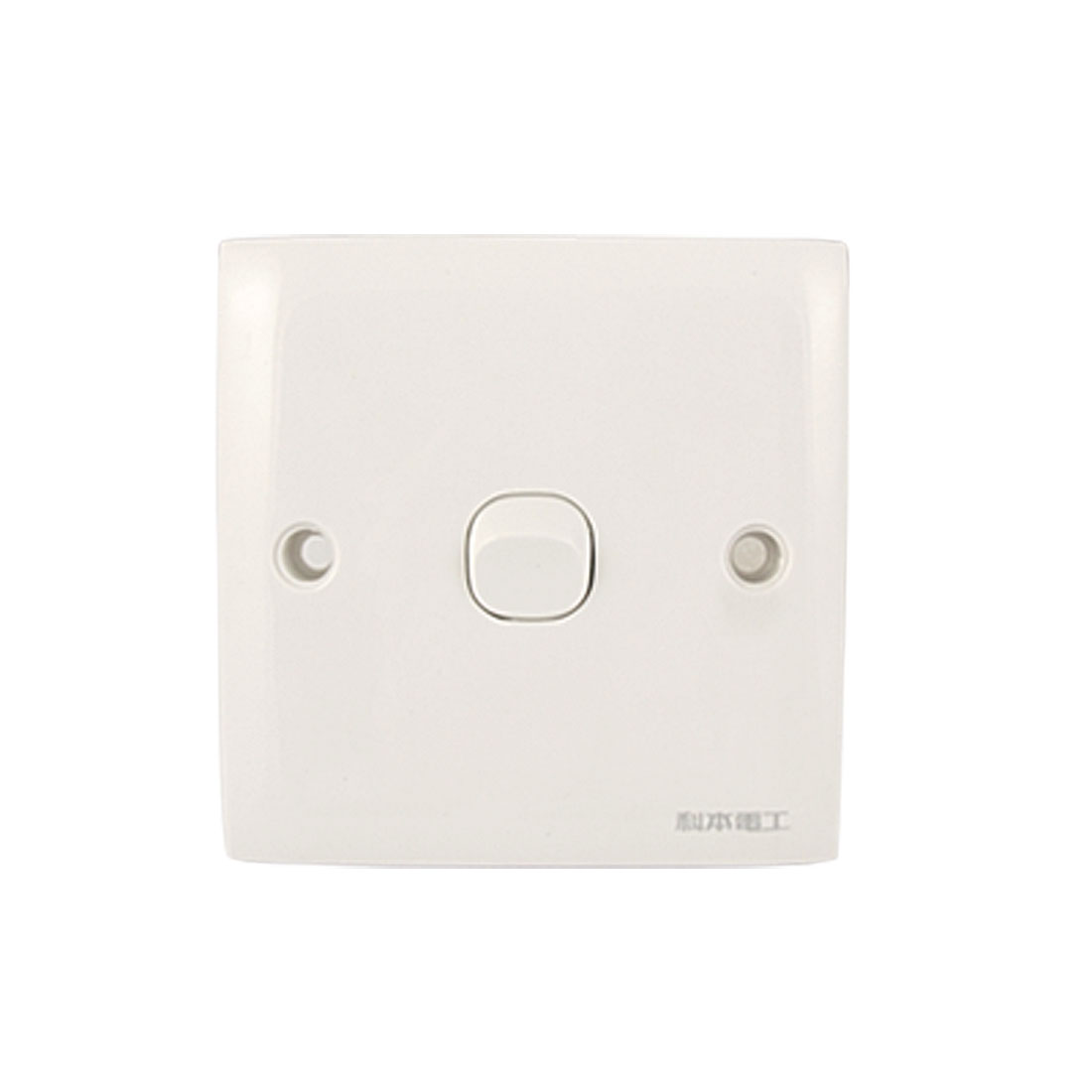 AC 250V 10A SPDT On/On 1 Gang Plate Wall Switch White