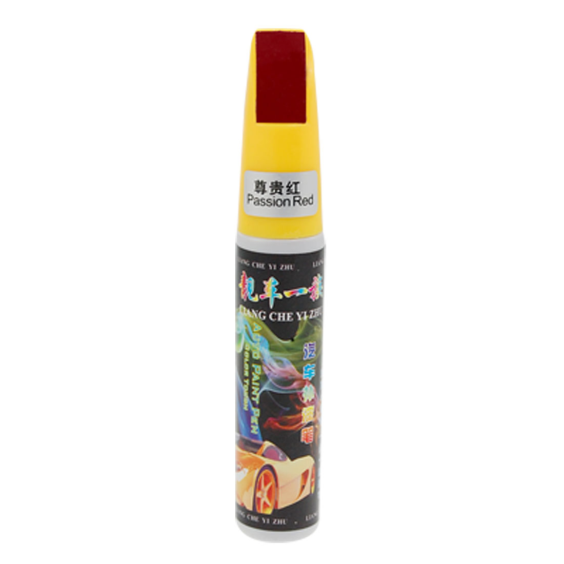 Auto Car 12ml Passion Red Scratches Repair Touch Up Fill Paints Pen