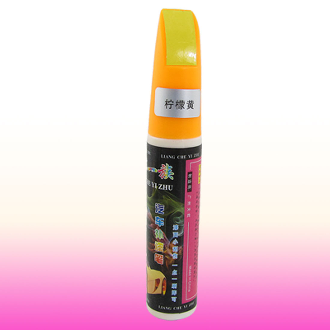 Lemon Yellow Car Auto Scratching Touch up Paint Pen