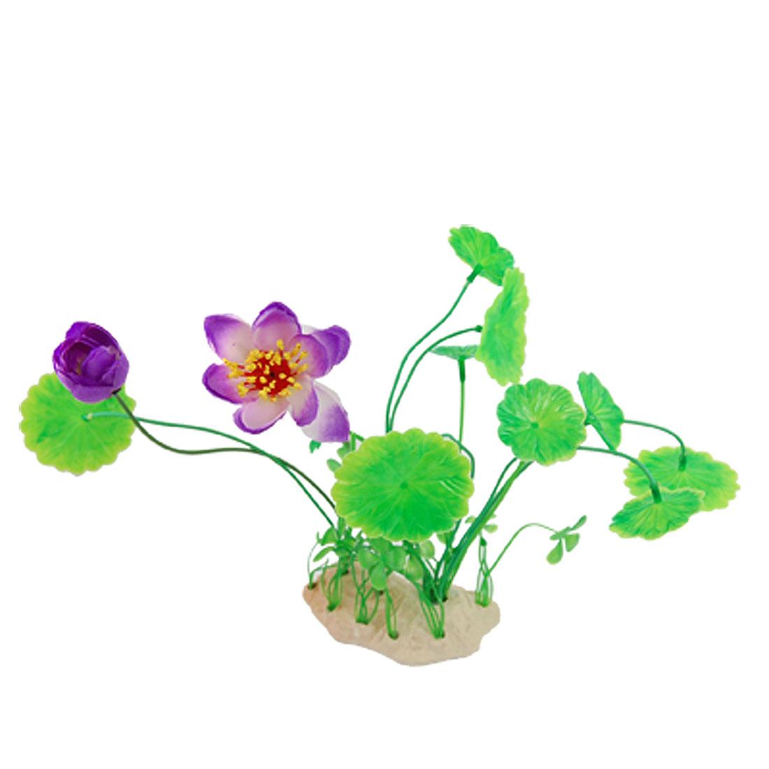 "9.4"" Height Emulational Plastic Lotus Underwater Plant Purple Green"