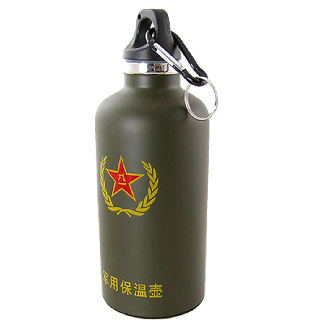 Travel Portable Carabiner Hook Vacuum Thermos Bottle 450ml 16 OZ