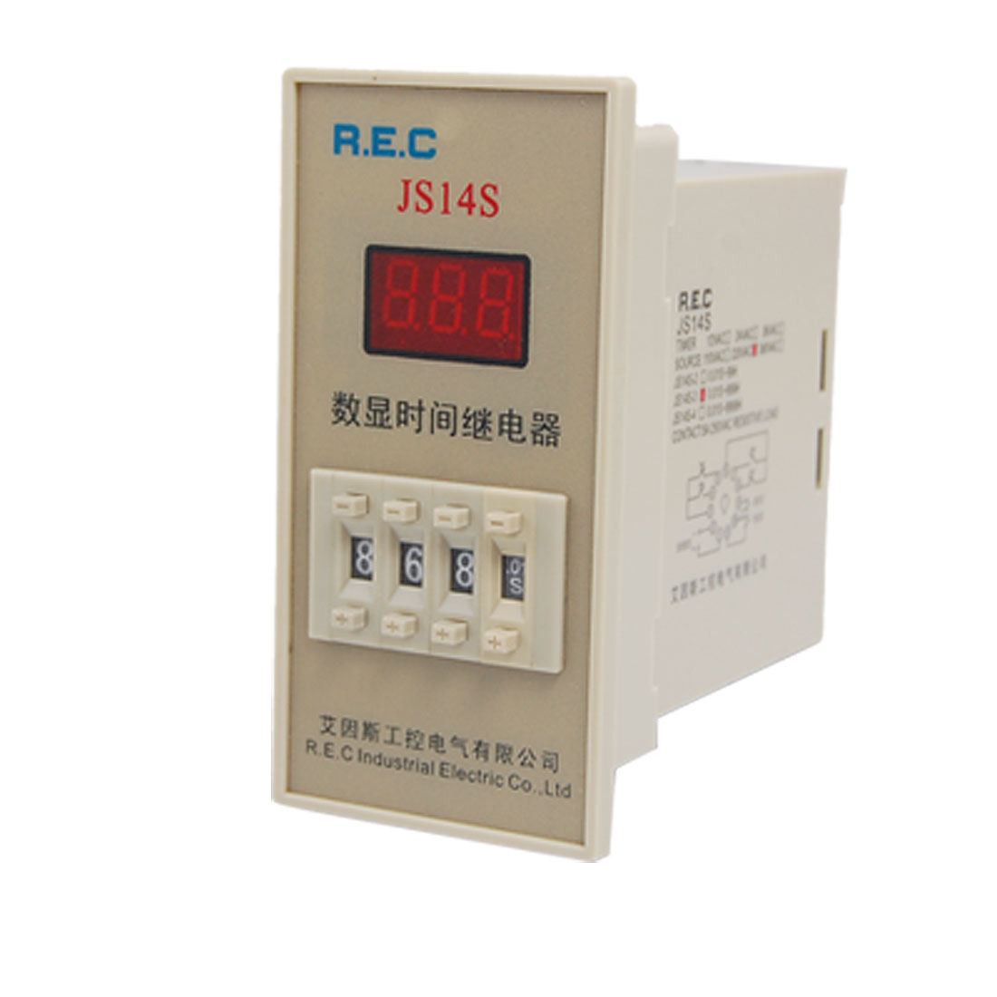 JS14S AC 220V 0.01S-999h LCD Display Digital Timer Time Relay 11 Pin