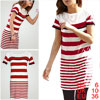 Lady Red White Bar Stripes Knitting Boat Neck Short Sleeve Tunic Shirt S