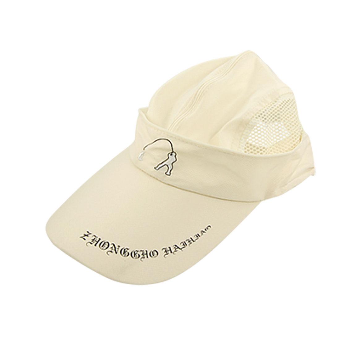 Sporting Off White Hook Loop Fastener Mesh Zipper Visor Hat for Men