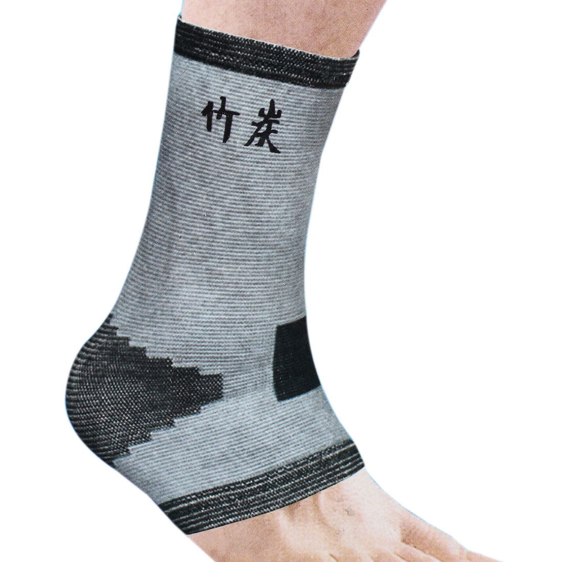 Gray Black Pinstripe Print Ankle Elastic Support Brace Protector