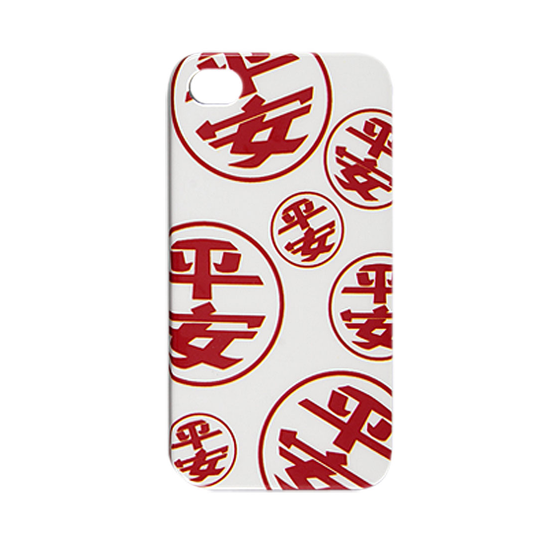 Plastic Red Chinese Character Print White IMD Back Cover for iPhone 4G