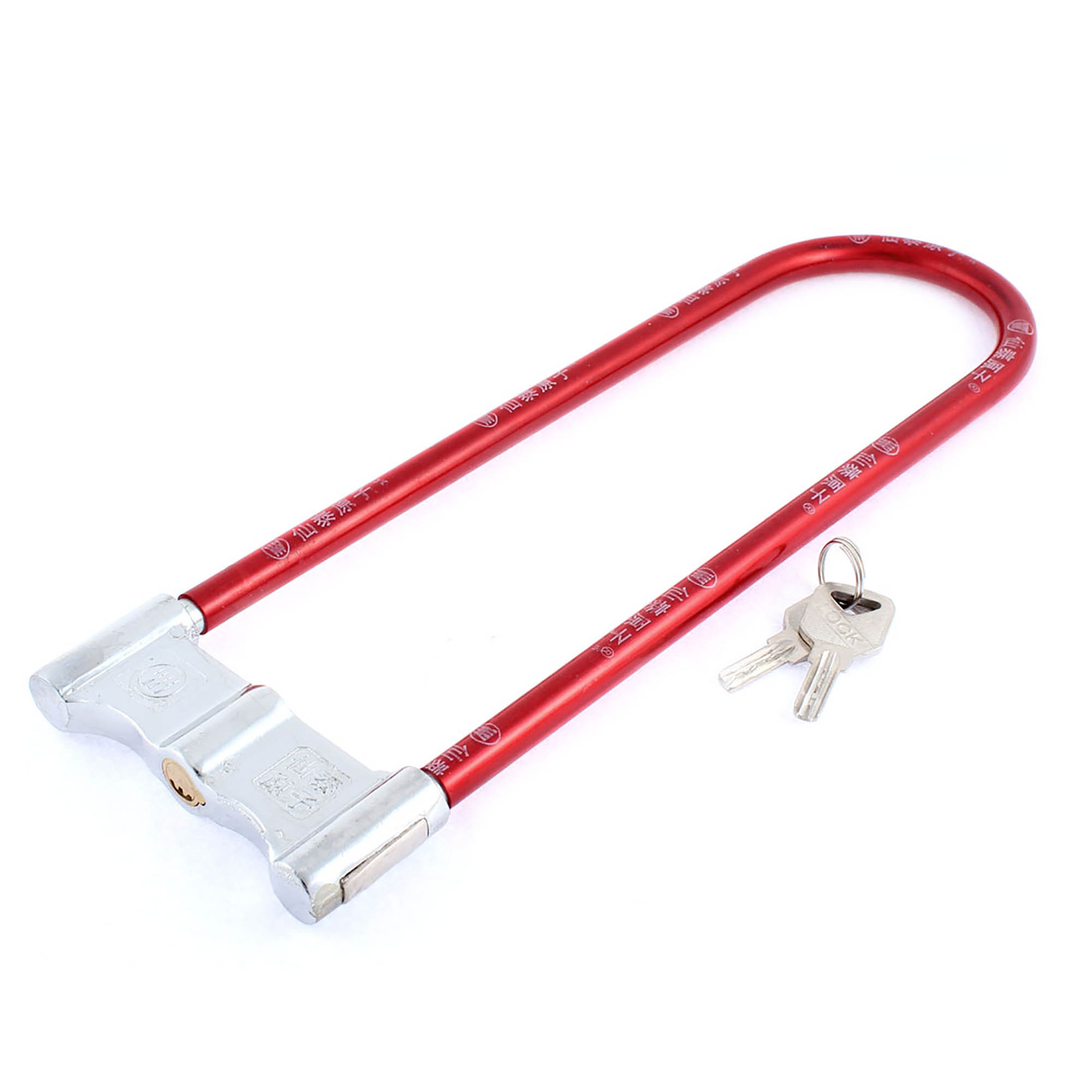 "Motorbike Bicycle Bike 13.4"" U Shape Red Lock w 2 Keys"