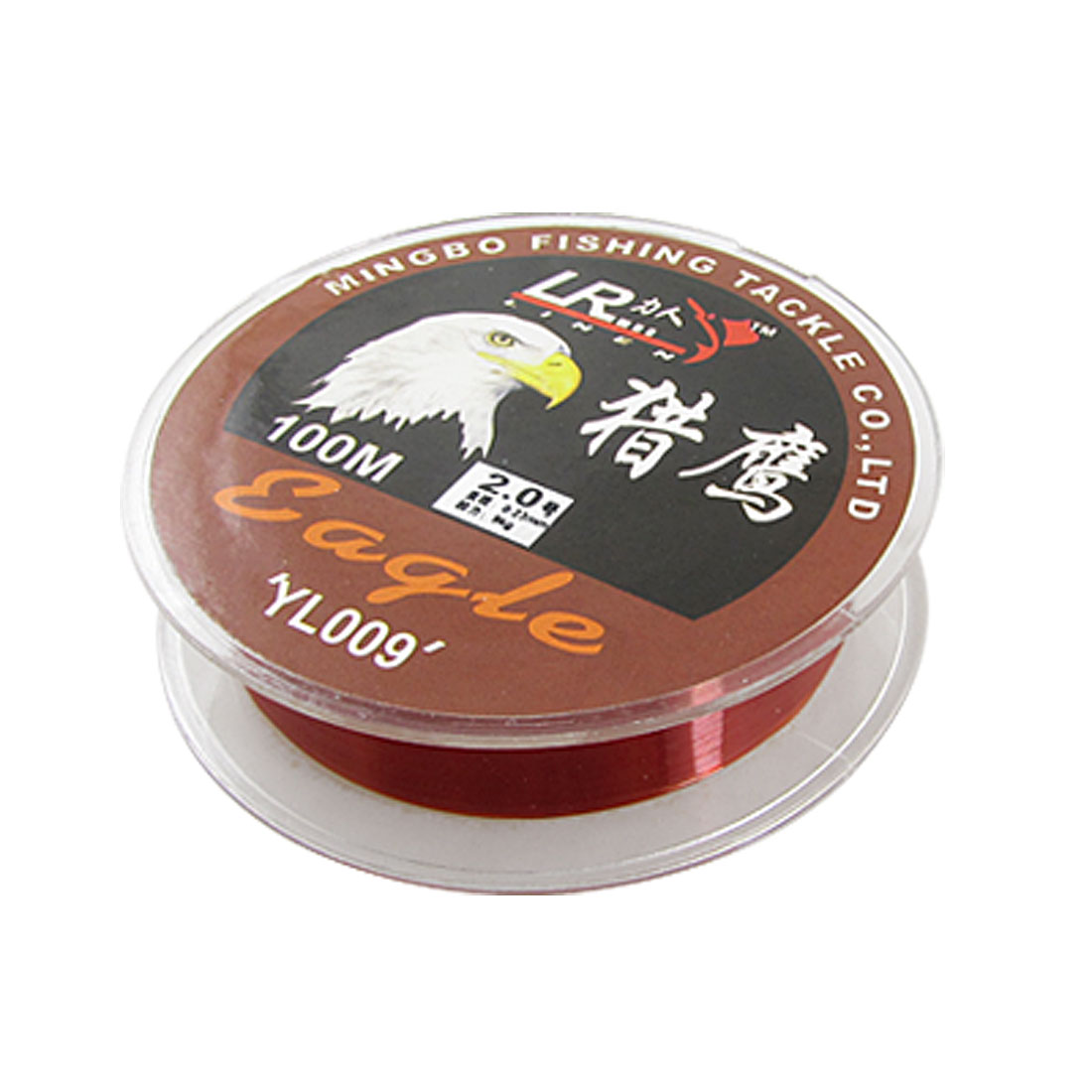0.23mm Diameter 8Kg Fishing Line Thread Clear Brown