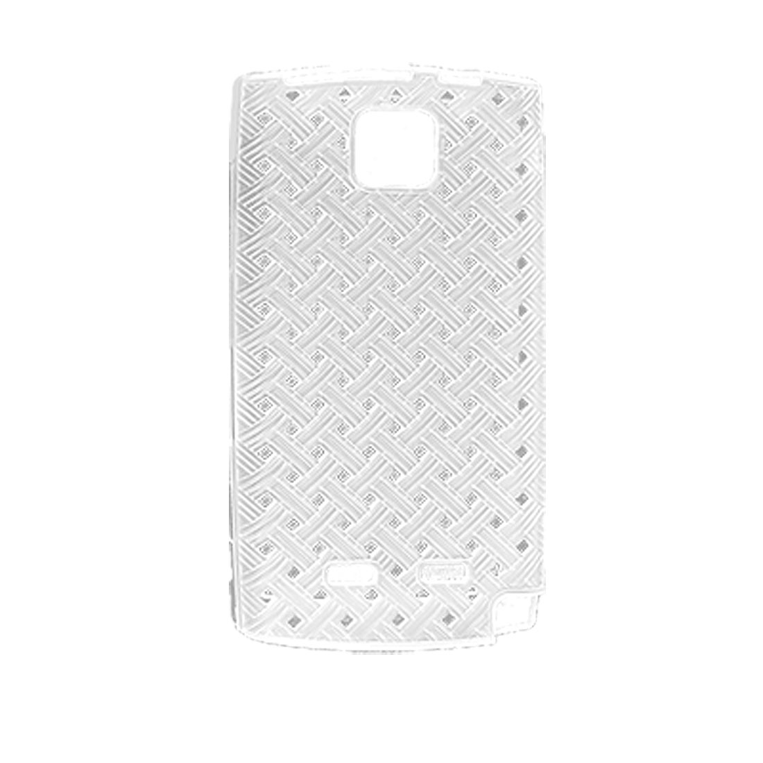 White Soft Plastic Woven Pattern Shell Case for Nokia 5250