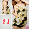 Brown Strap Ruffled Hem Chiffon Tank Top XS for Lady