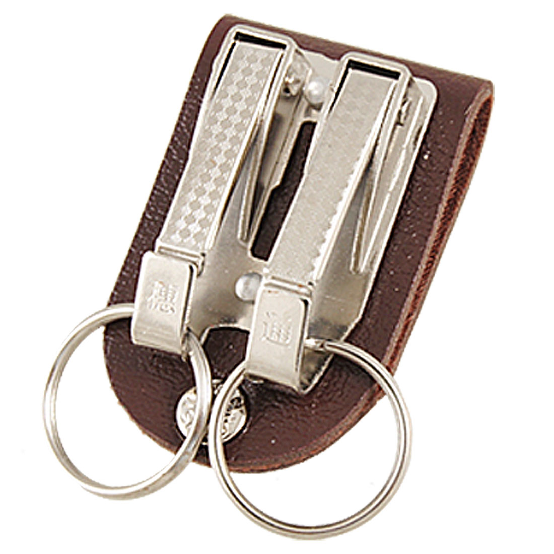 Faux Leather Belt Loop Silver Tone Metal Double Rings Keychain