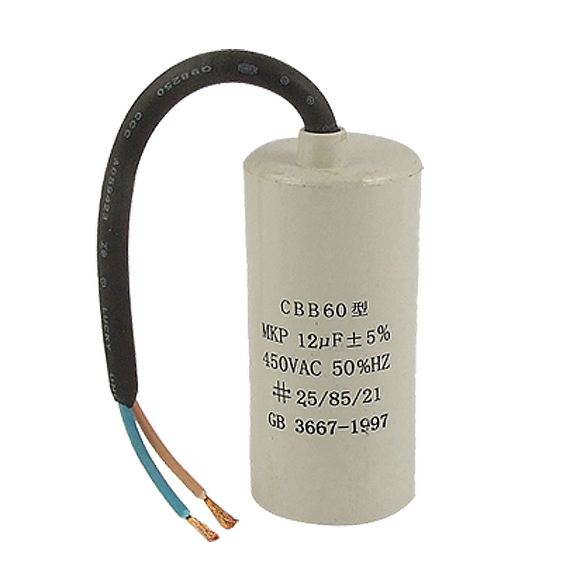 AC 450V 12UF Washing Machine Polypropylene Film Motor Capacitor