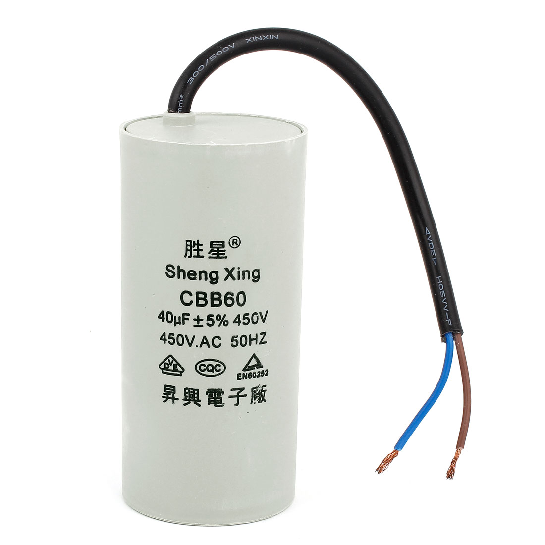 CBB60 40uF Washing Machine Polypropylene Film Motor Capacitor