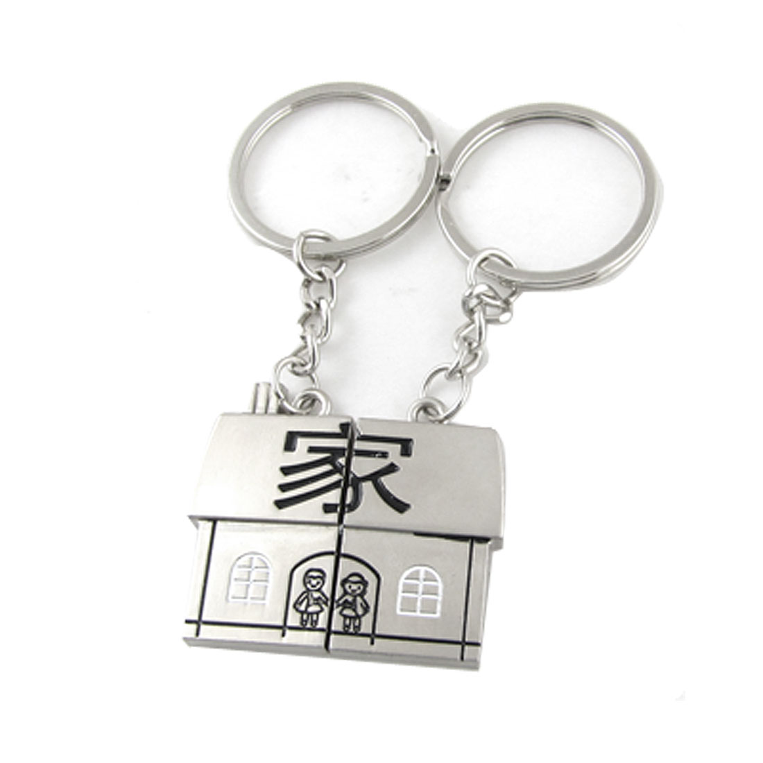 Pair Magnet Joint House Pendant Lover Keychain Keyring