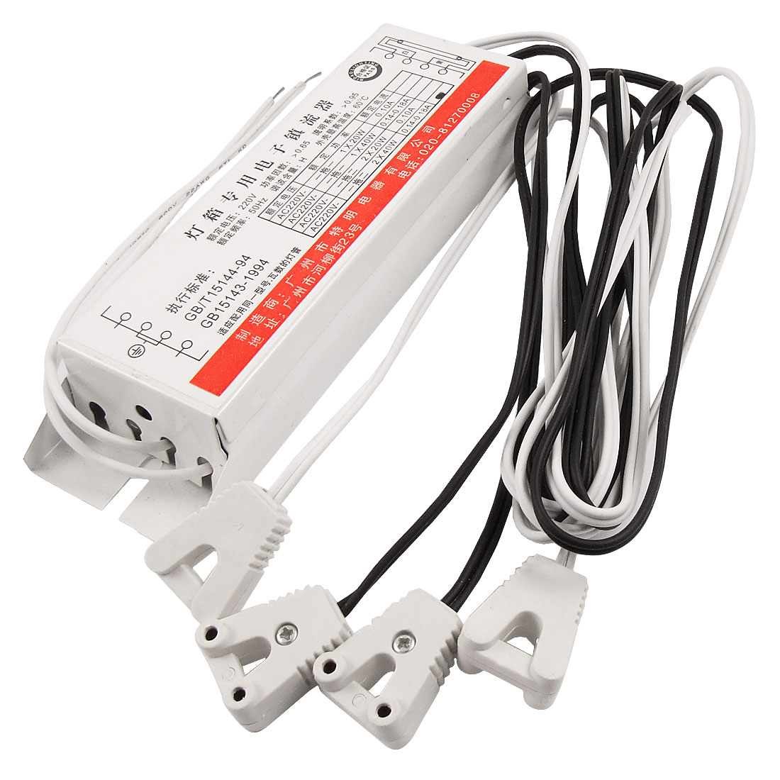 AC 220V 2 x 40W 1 or 2 Fluorescent Lamp Light Electronic Ballast
