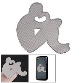 Silver Tone Thinking Man Shape Anti Radiation Decal Sticker for Cell Phone PC