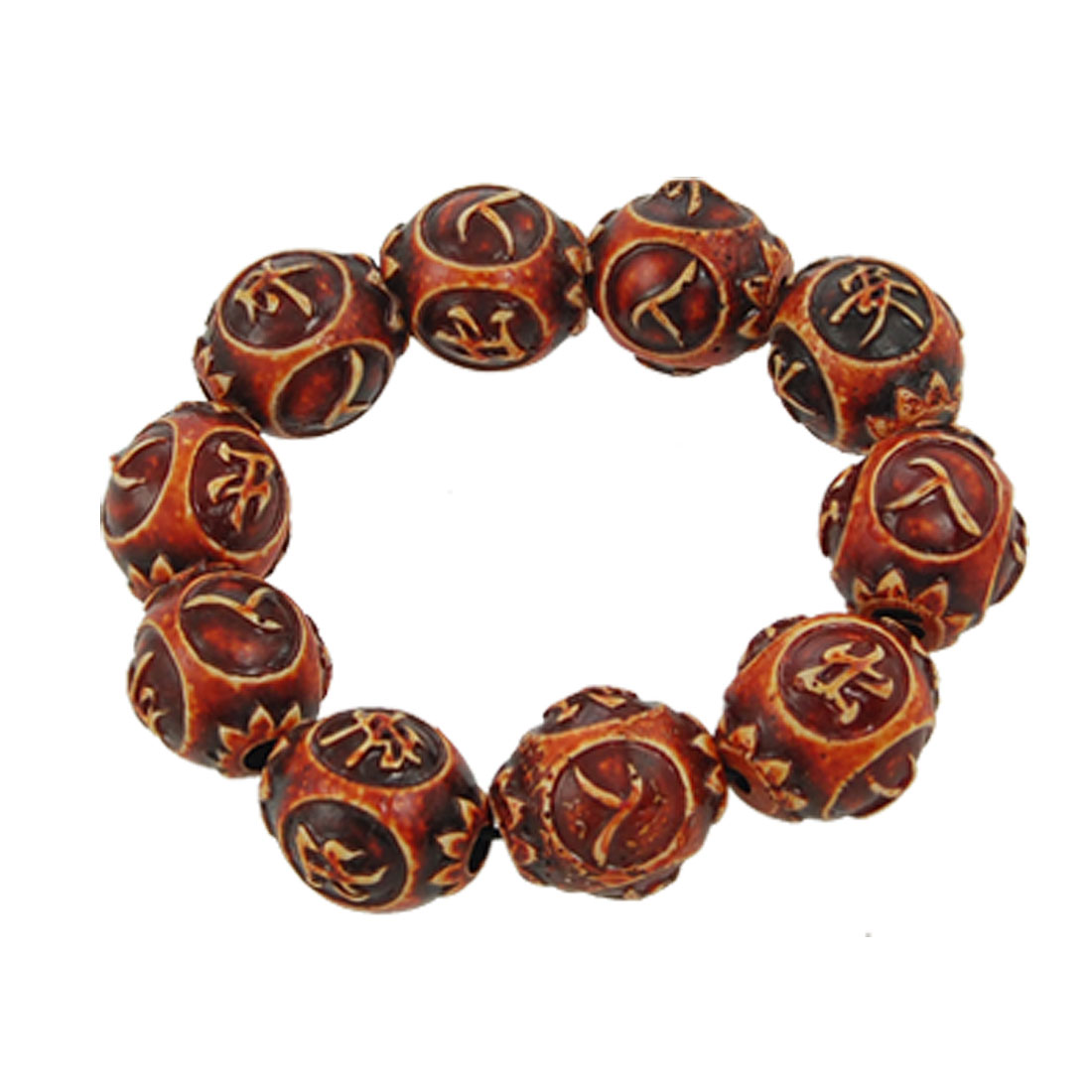 Elastic Band Brown Chinese Words Carved Beaded Bracelet for Women