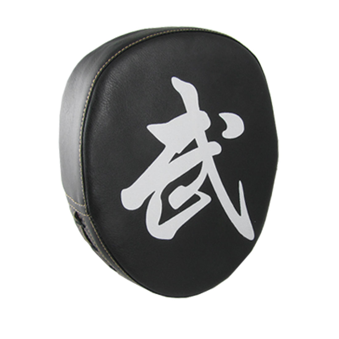 Adult Boxing Black Faux Leather Hand Target Punch Pad