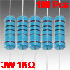 100 x 3 Watt 1% 1K Ohm Through Hole Axial Lead Metal Film Resistors