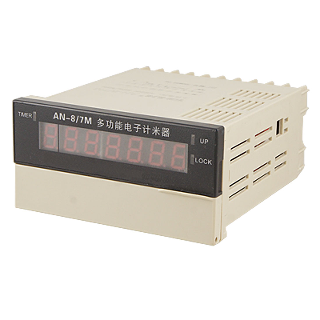 "0.39"" LCD Display 1-9999999 Automatic Reset Time Counter Relay AN8/7M AC 220V"