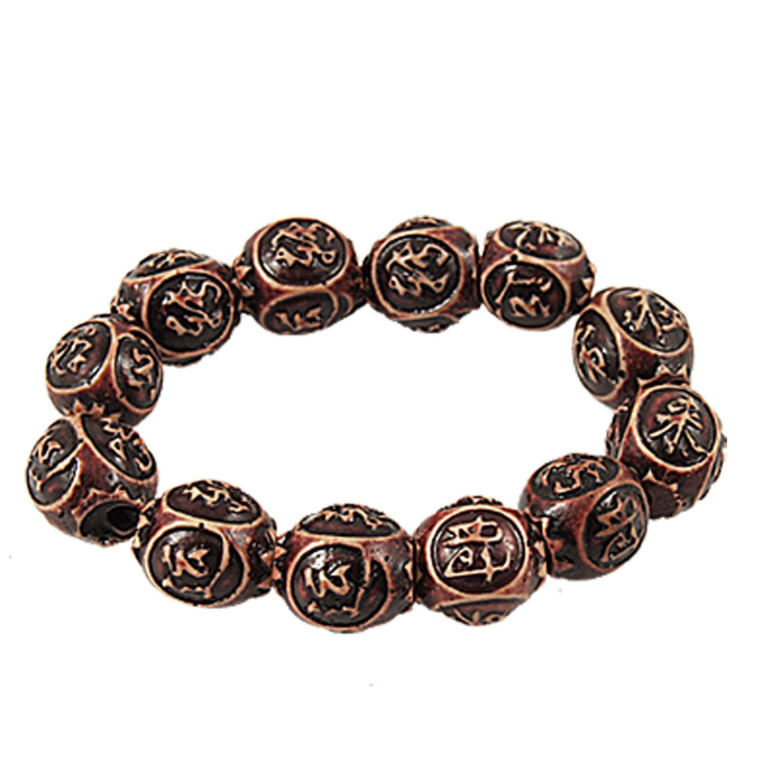 Unisex Chinese Character Print Plastic Beaded Auspicious Bracelet