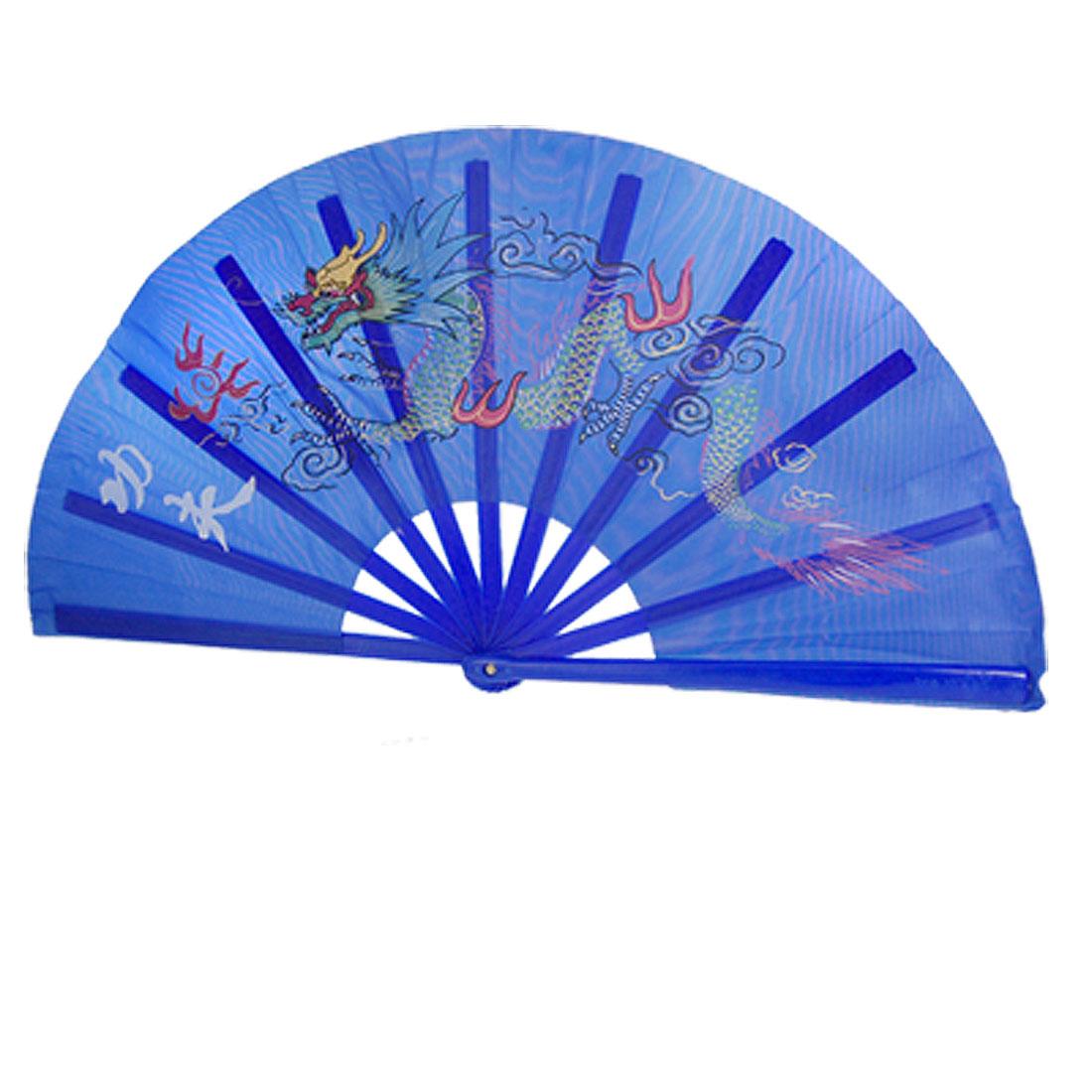 """Asian Oriental 13"""" Dragon Pattern Martial Art Kung Fu Fan Blue"""