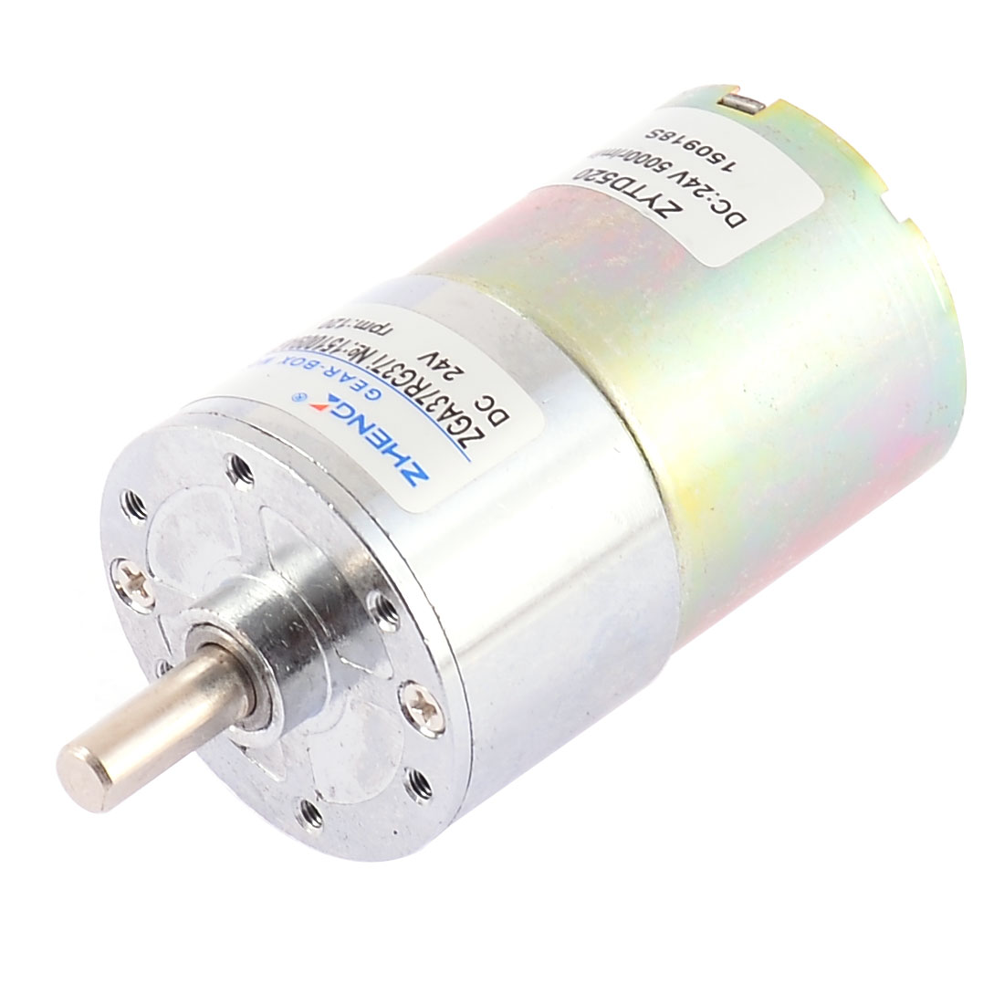 DC 24V 0.33A 11.3kg.cm 120RPM Speed Reducing Geared Motor