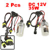 Car 8000K 35W Cold White Light HID Xenon Headlight H7 Bulbs 2 Pcs