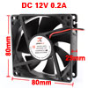 80mm x 25mm DC 12V 0.2A 2 Terminals Cooling Fan for Computer Case CPU Cooler