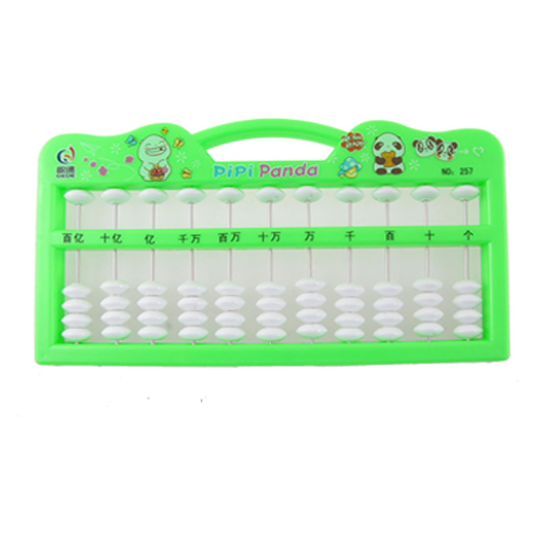 Children 11 Digits Maths Aid Education Japanese Soroban Abacus Green
