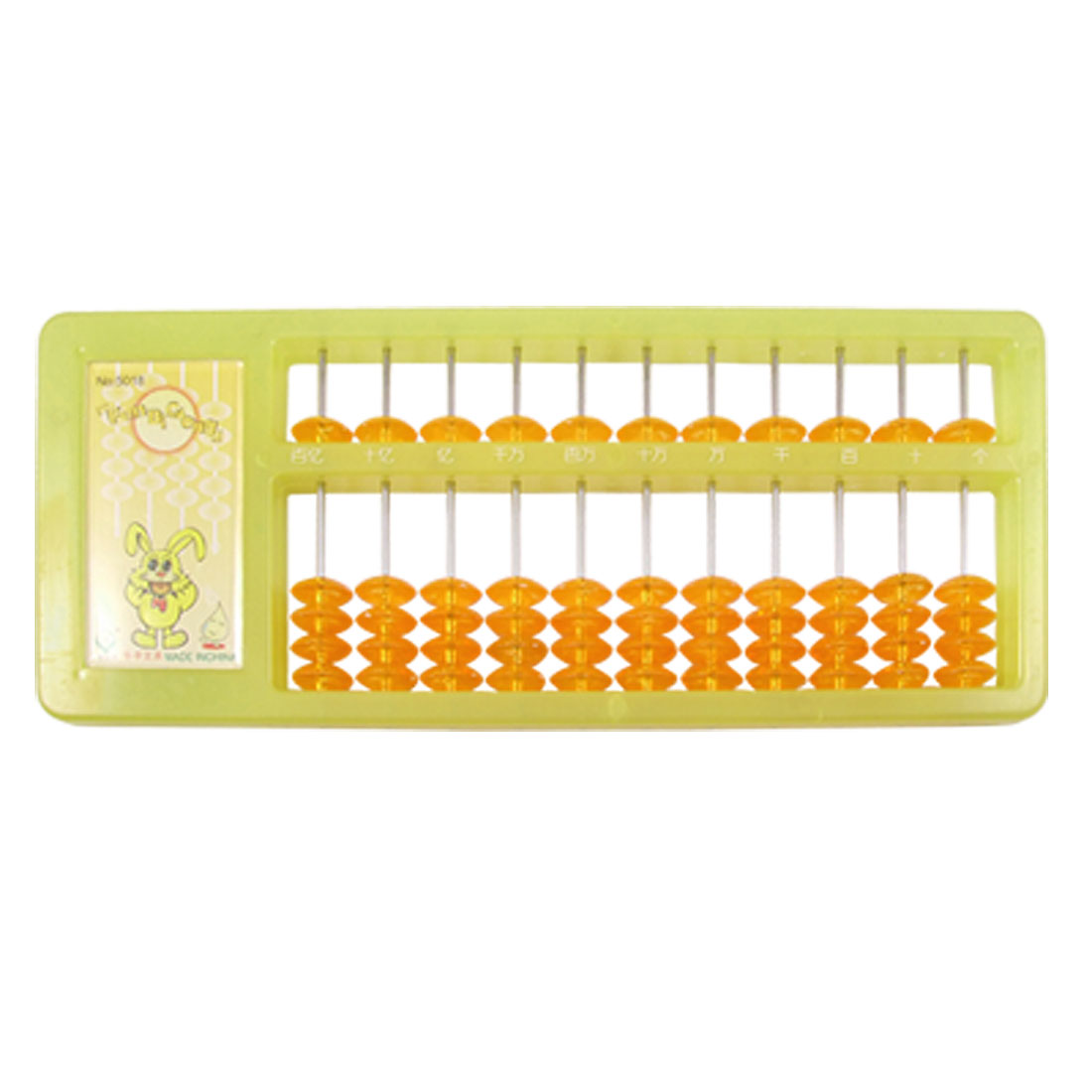 Children Kids Educational Yellow Plastic Frame 11 Column Japanese Soroban Abacus Toy