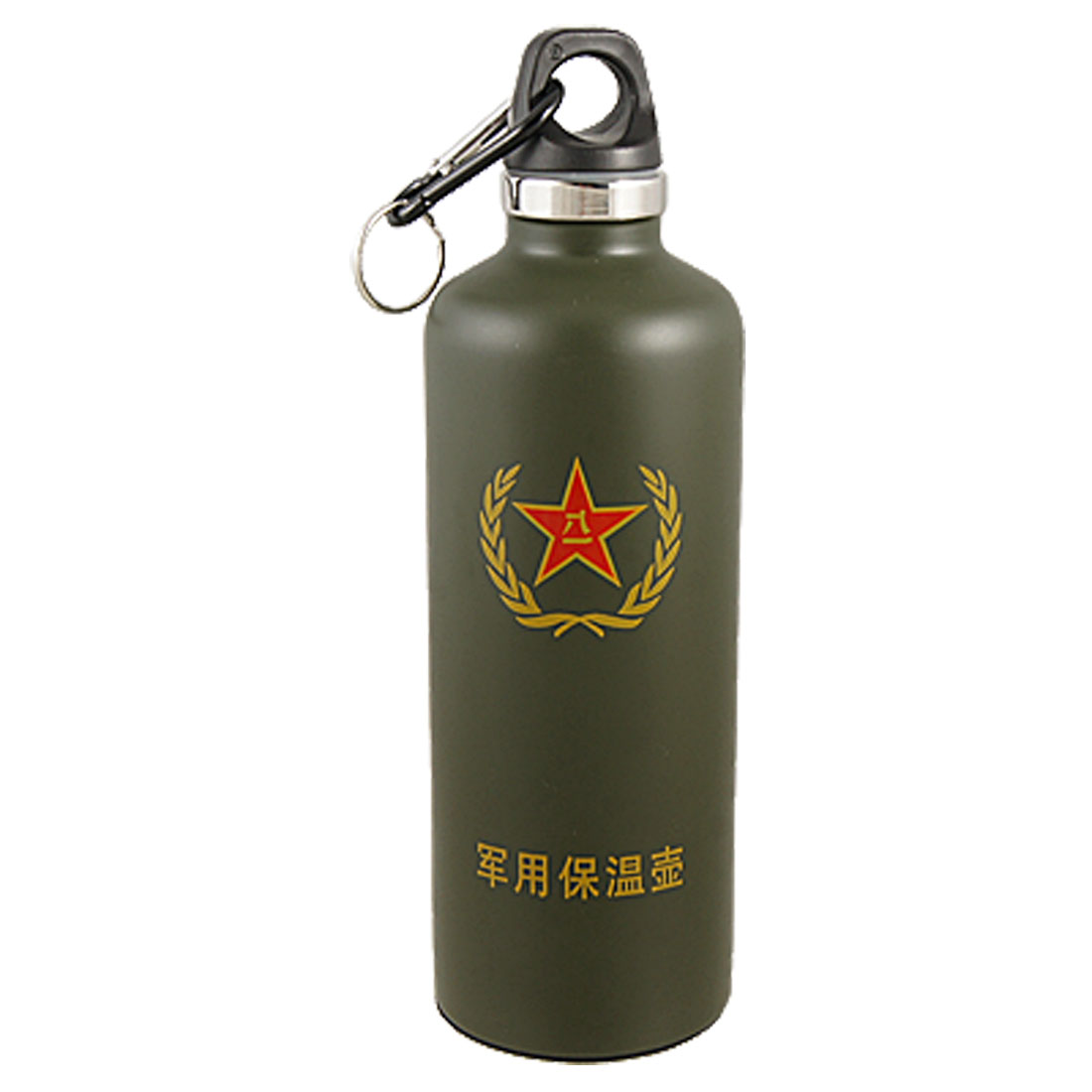 Army Green Stainless Steel Vacuum Insulated Flask Bottle 500ml 17 Oz w keyring