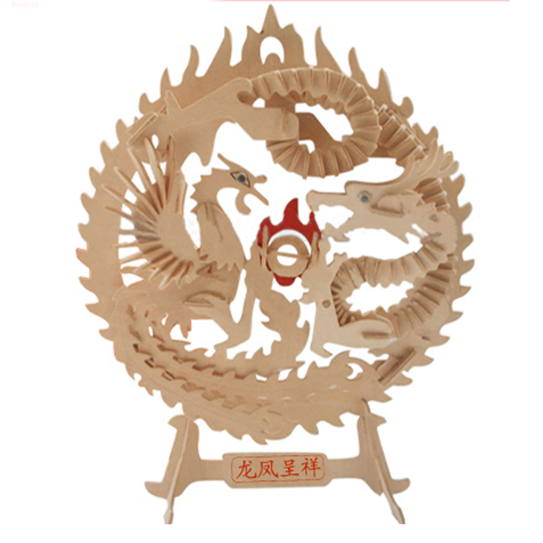 Lucky Dragon and Phoenix Model Wood Construction Kit DIY Puzzle Toy