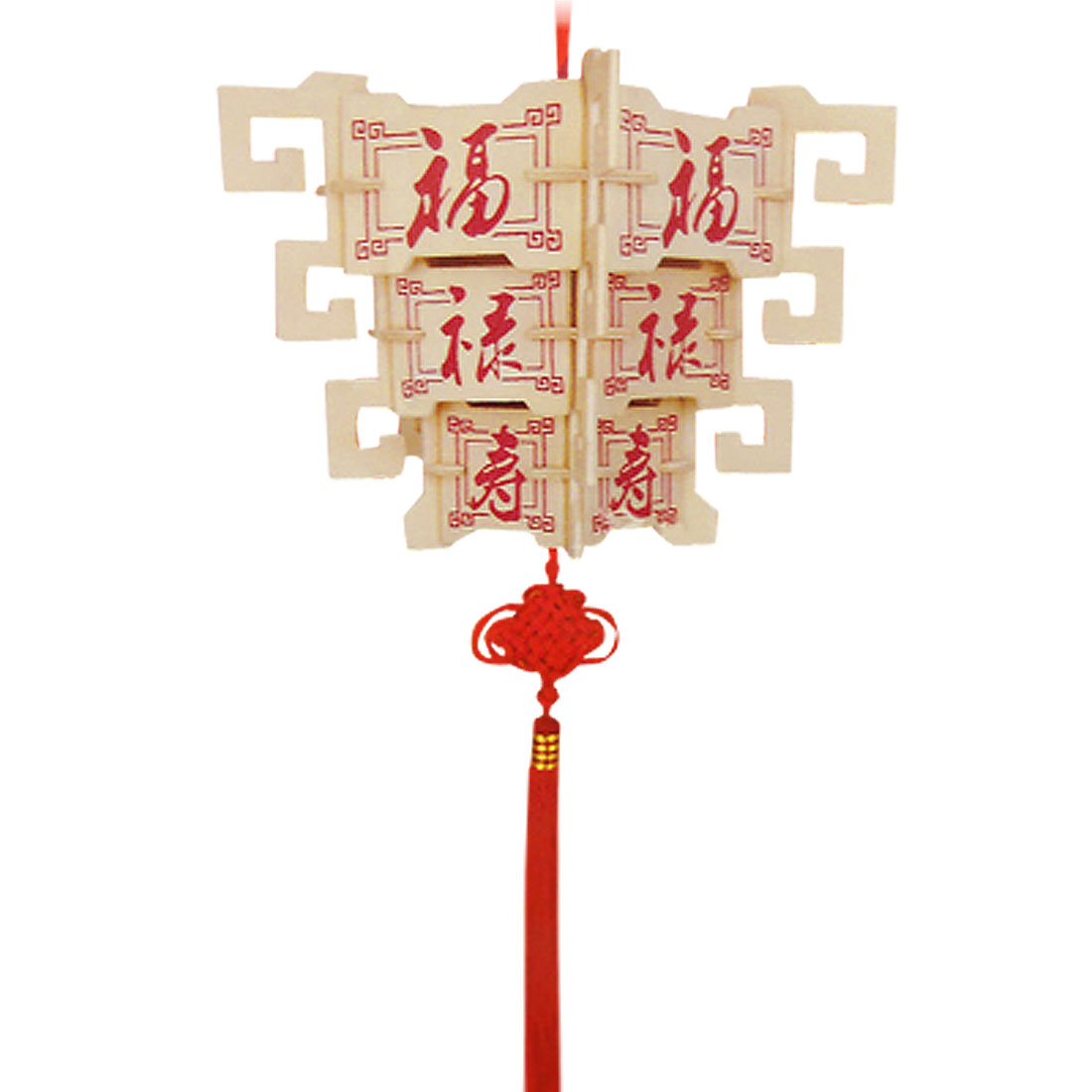 Child DIY Woodcraft Chinese Knot 3D Lantern Model Construction Kit