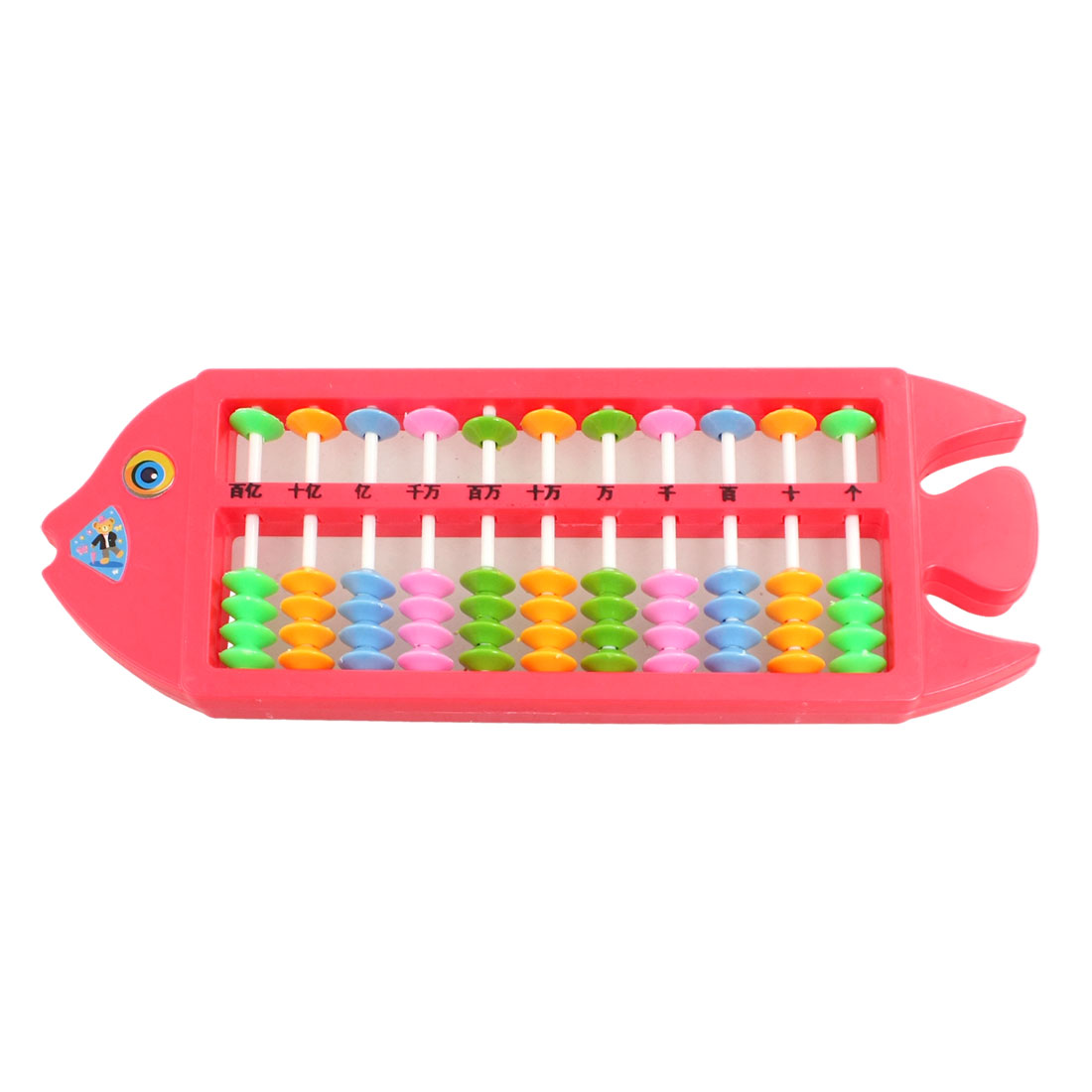 Children Red Plastic Fish Shaped Frame Colorful Beads Educational Japanese Abacus Toy