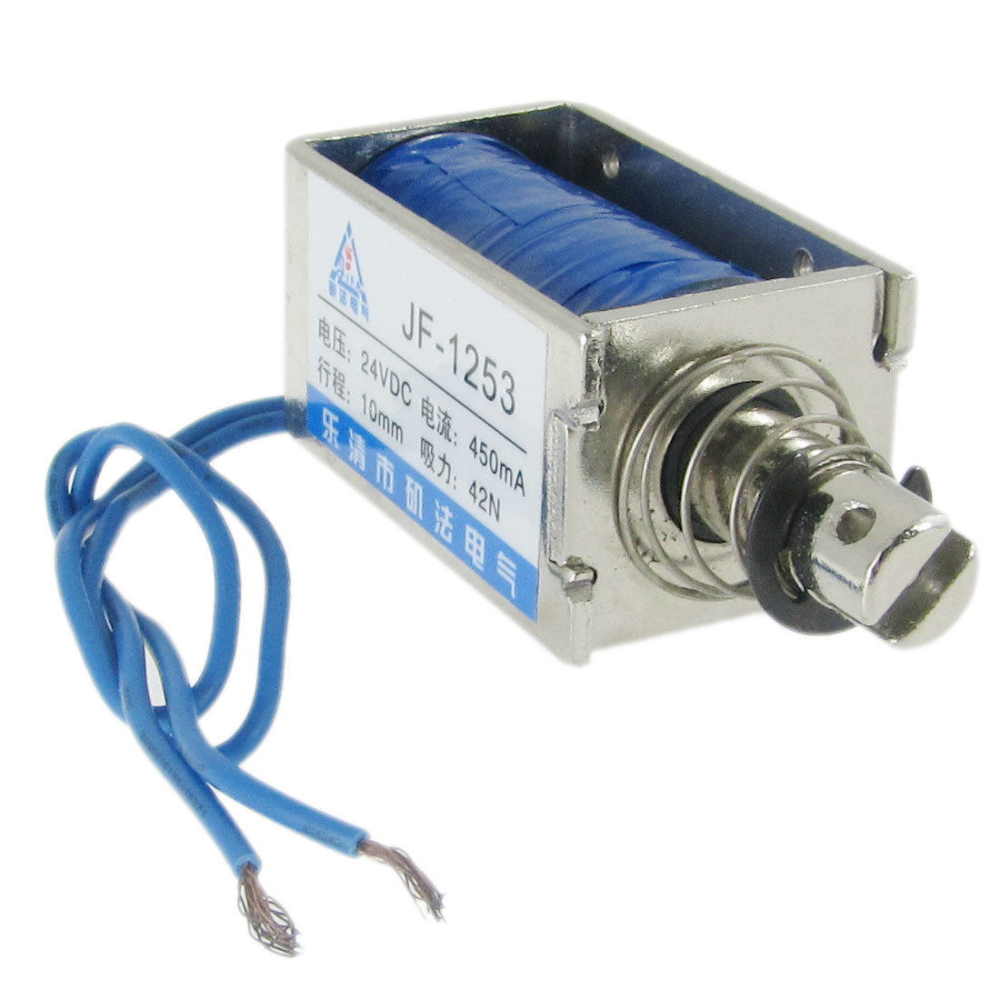 24V DC Direct Current Open Frame Electromagnet Solenoid 10mm Stroke 42N Force