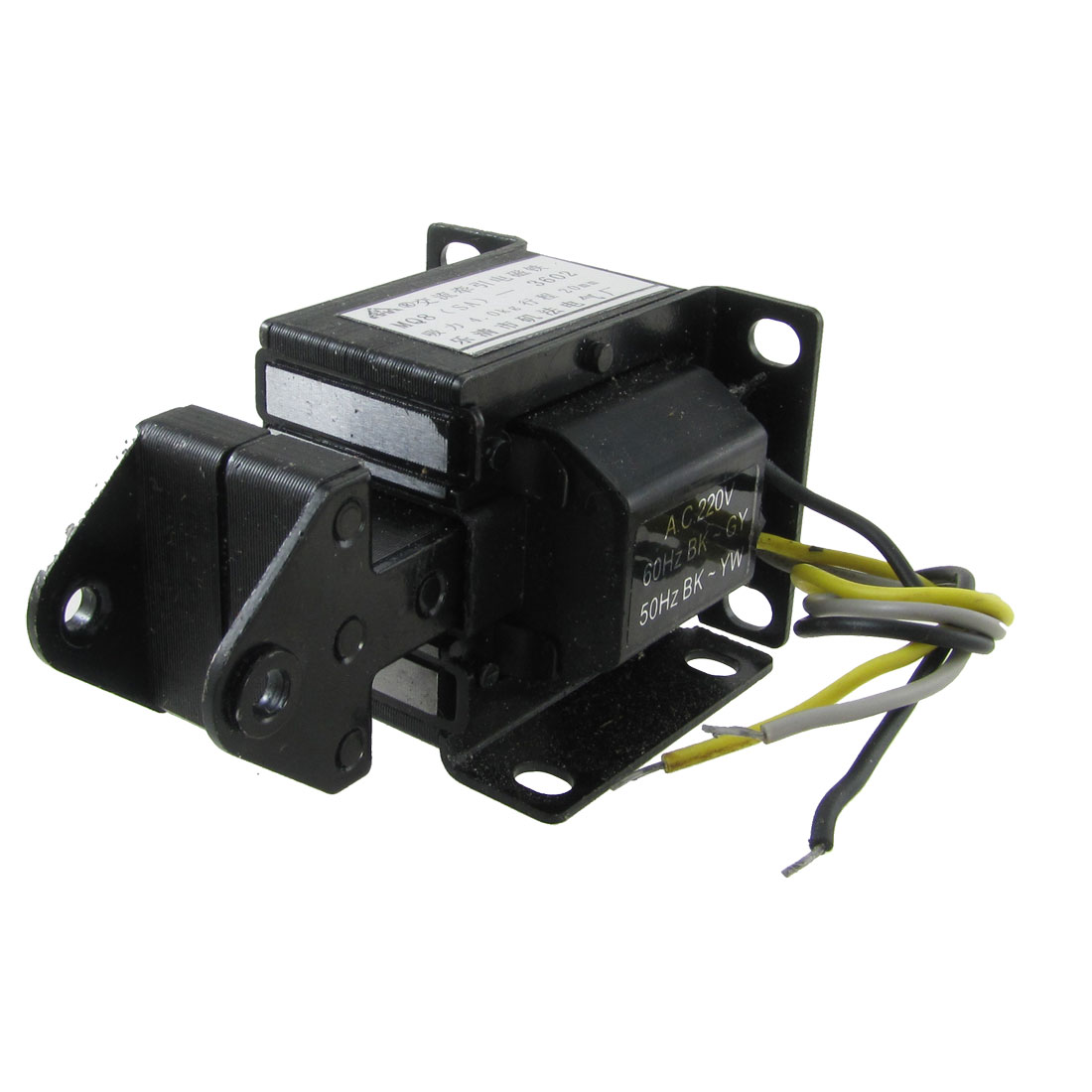 Energy Saving 4kg 20mm AC 220V Tractive Type Solenoid Electromagnet