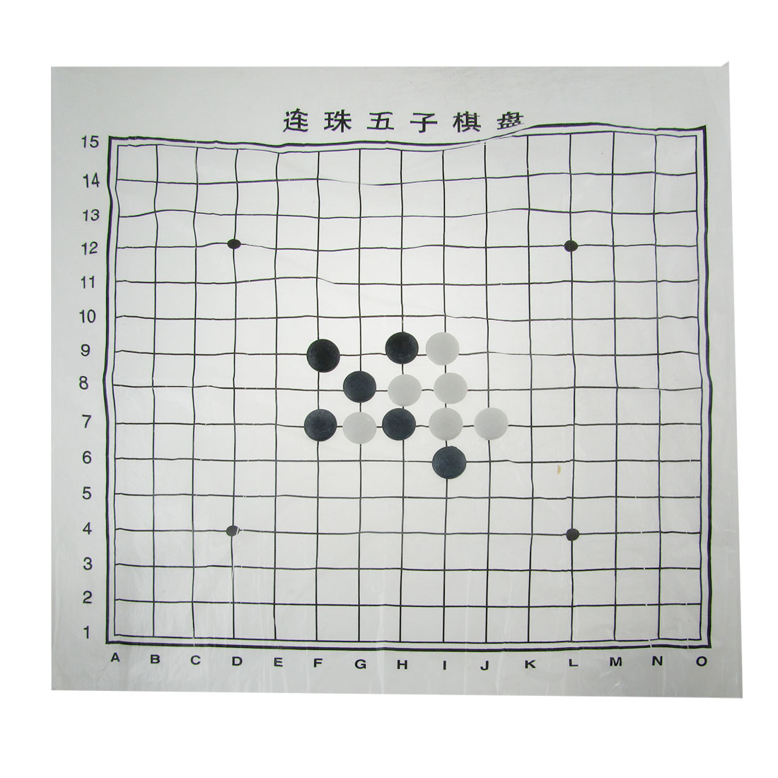 Five in a Row Game Gobang Gomoku WU ZI QI Set w Storage Box for Children