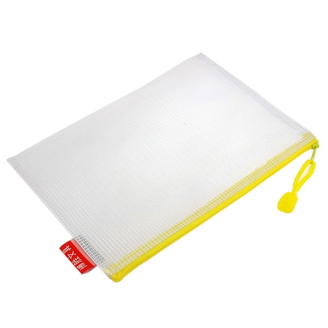 10 Pcs PVC Gridding Fabric Yellow Zipper A5 Paper Files Bag Folders