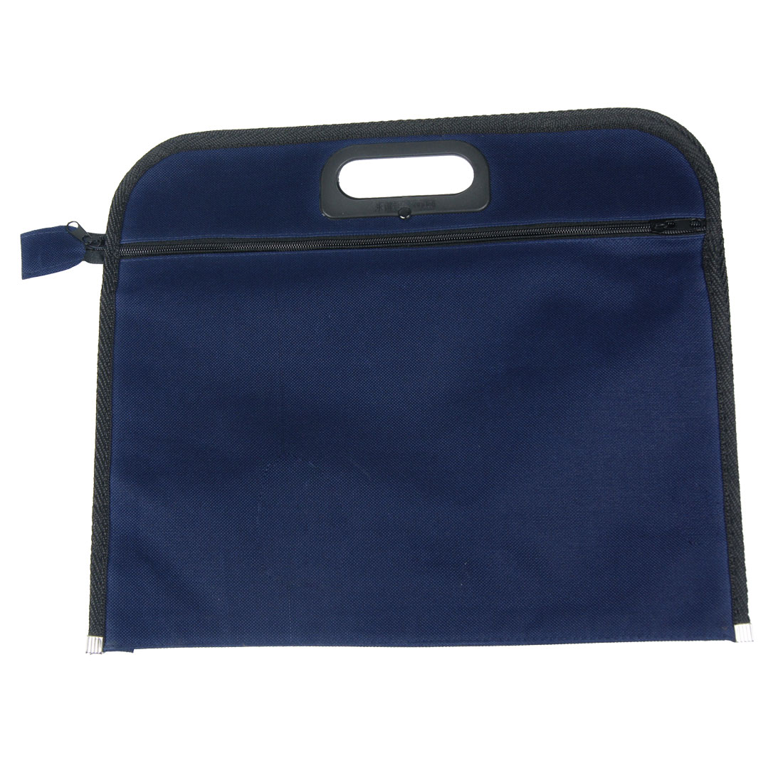 B4 Two Compartments Zipper Closure Plastic Handle Blue Nylon File Folder Bag