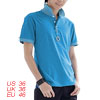 Mens Polo Shirt Casual Short Sleeve Rugby T-shirt Tops Cyan Blue S