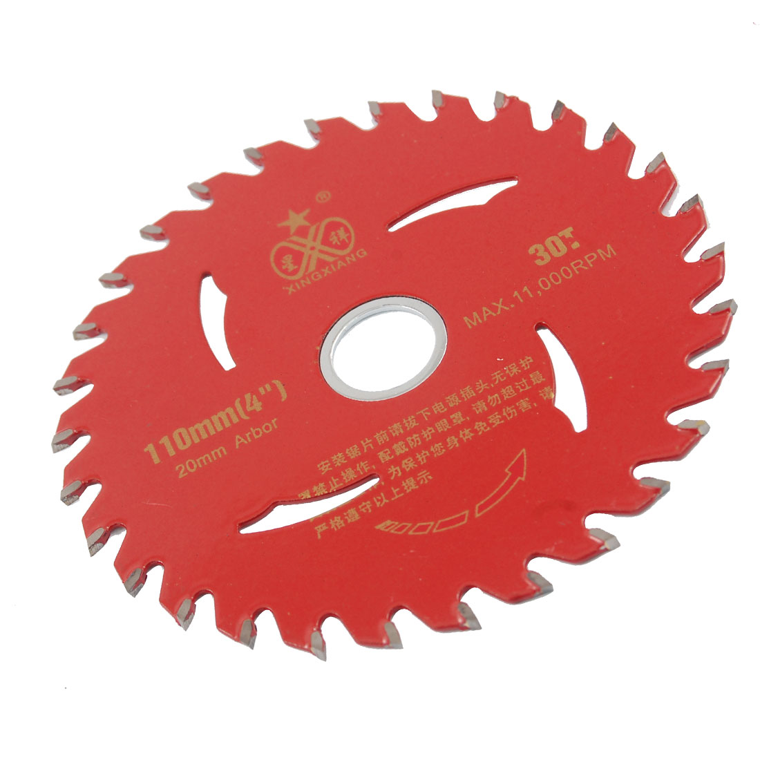Red 110mm x 20mm 30 Teeth Circular Milling Cutter Slitting Saw